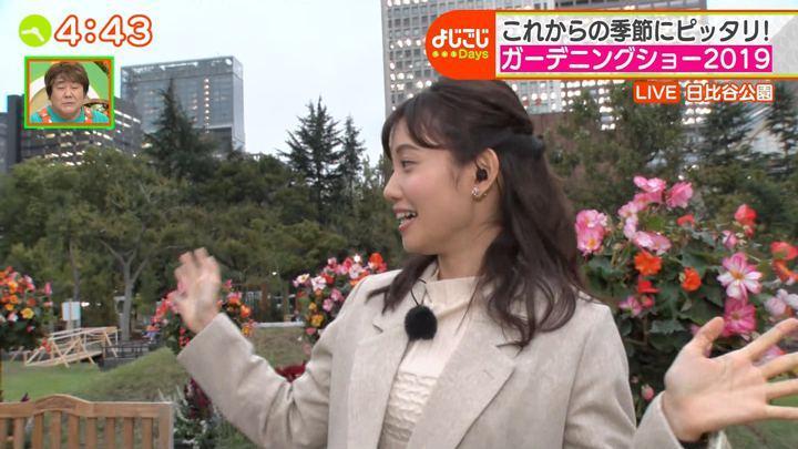 2019年10月21日田中瞳の画像04枚目