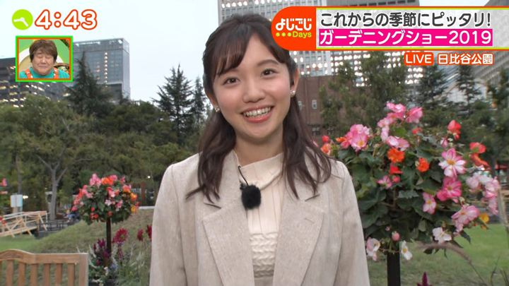 2019年10月21日田中瞳の画像05枚目