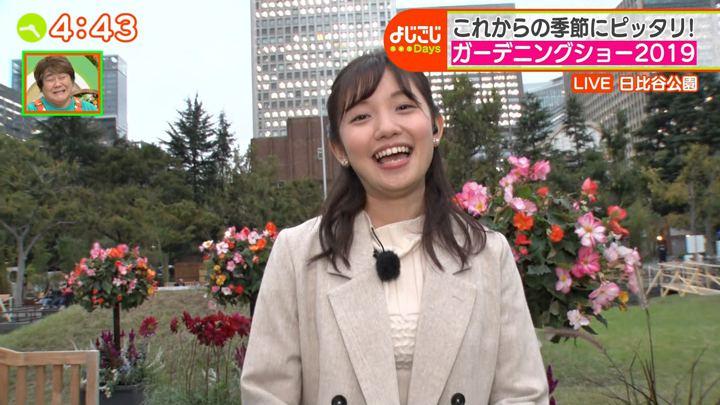 2019年10月21日田中瞳の画像06枚目