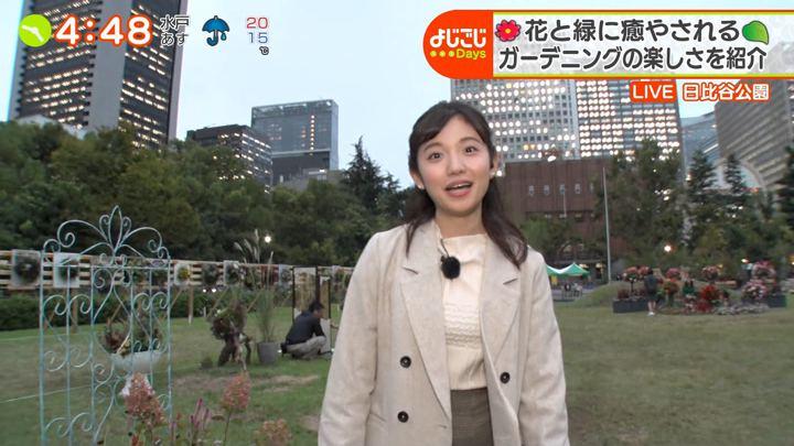 2019年10月21日田中瞳の画像10枚目