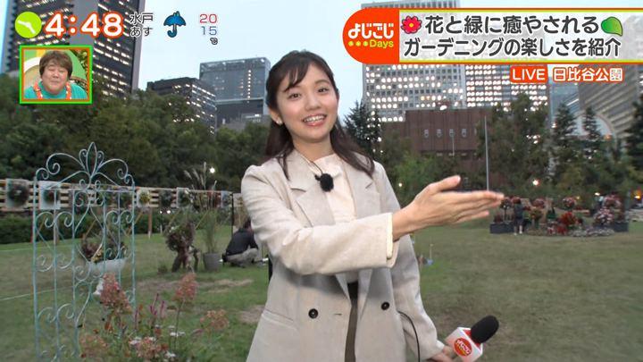 2019年10月21日田中瞳の画像11枚目