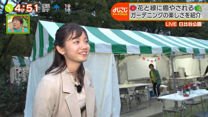 2019年10月21日田中瞳の画像12枚目