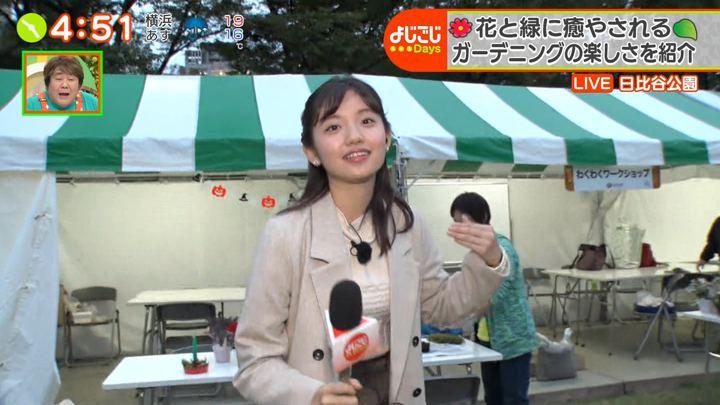 2019年10月21日田中瞳の画像13枚目