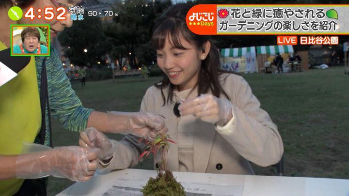 2019年10月21日田中瞳の画像16枚目