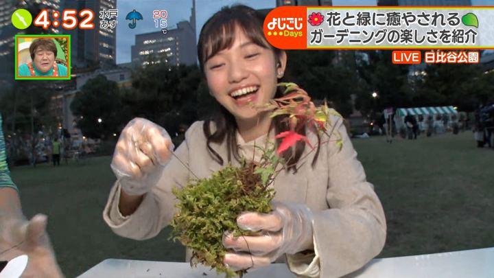 2019年10月21日田中瞳の画像18枚目