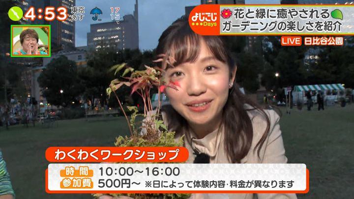 2019年10月21日田中瞳の画像19枚目