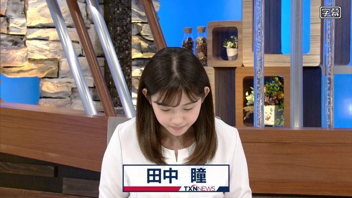 2019年10月22日田中瞳の画像02枚目