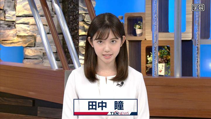 2019年10月22日田中瞳の画像03枚目