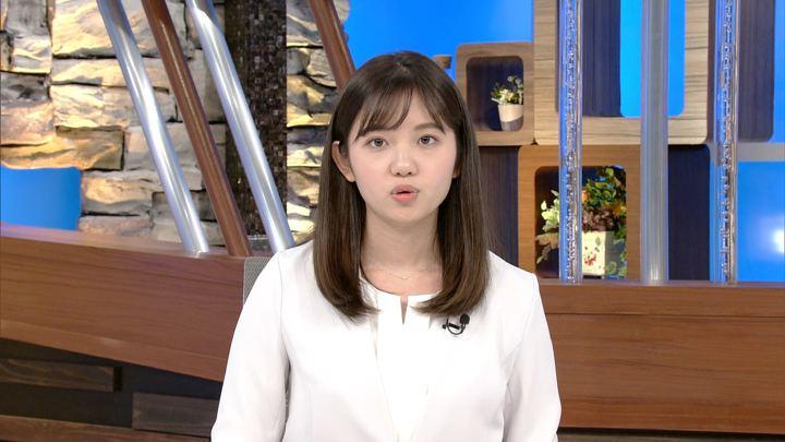 2019年10月22日田中瞳の画像05枚目