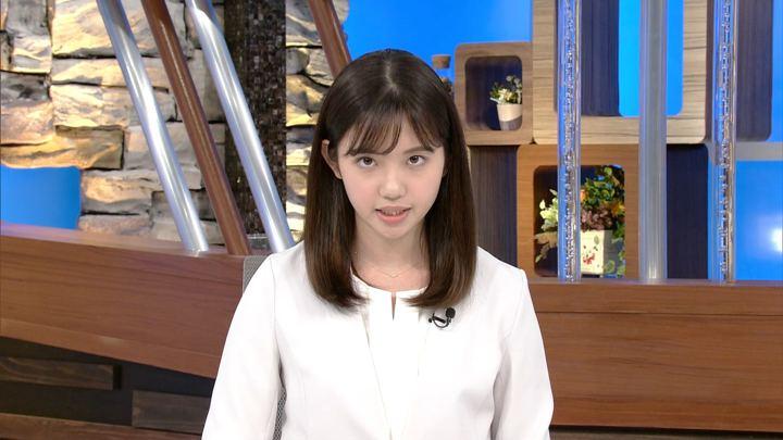 2019年10月22日田中瞳の画像06枚目