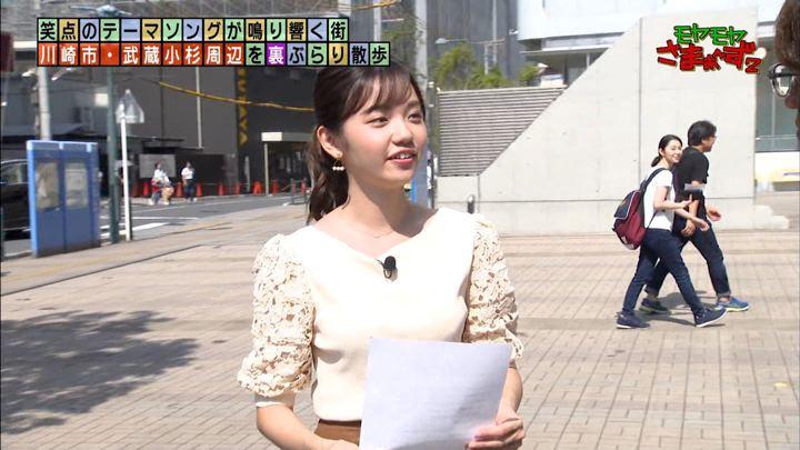 2019年10月27日田中瞳の画像03枚目