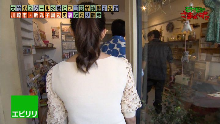 2019年10月27日田中瞳の画像08枚目
