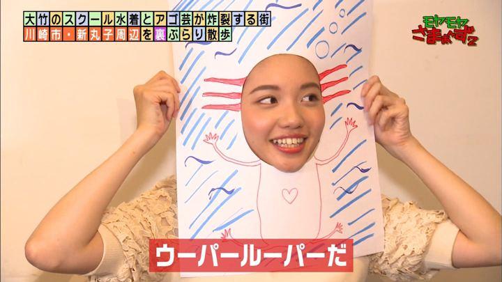 2019年10月27日田中瞳の画像14枚目
