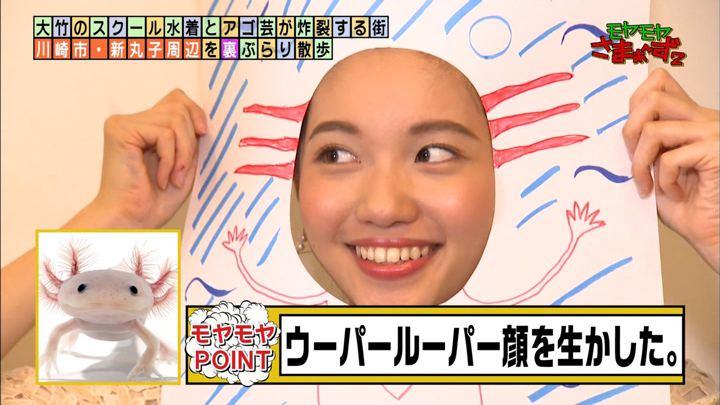 2019年10月27日田中瞳の画像15枚目
