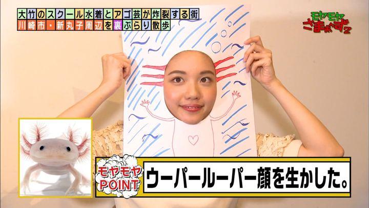 2019年10月27日田中瞳の画像16枚目