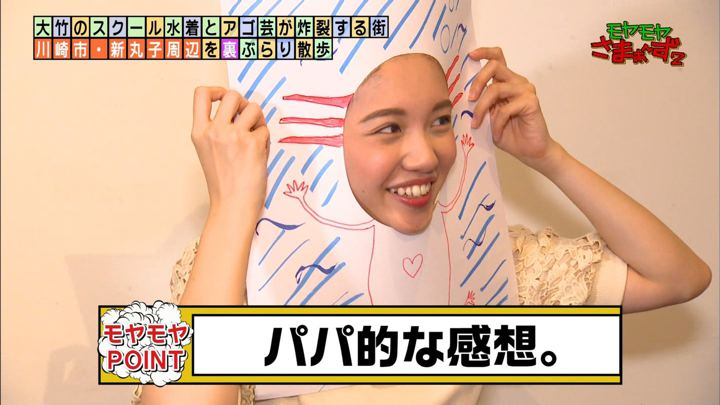 2019年10月27日田中瞳の画像17枚目