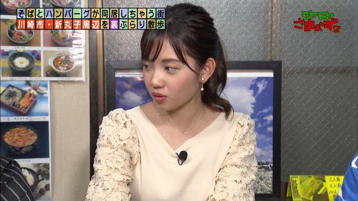 2019年10月27日田中瞳の画像20枚目
