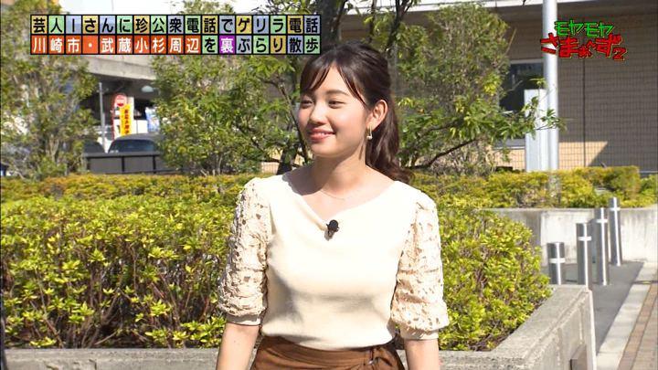 2019年10月27日田中瞳の画像21枚目