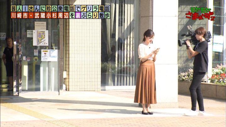 2019年10月27日田中瞳の画像22枚目