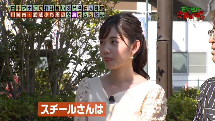 2019年10月27日田中瞳の画像25枚目
