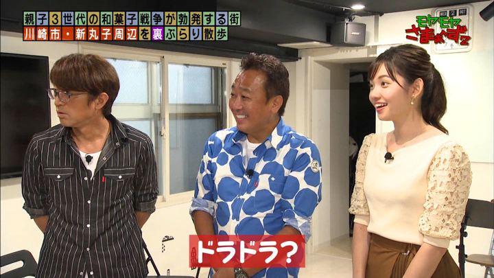2019年10月27日田中瞳の画像27枚目
