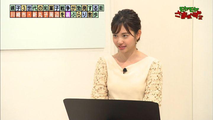 2019年10月27日田中瞳の画像28枚目