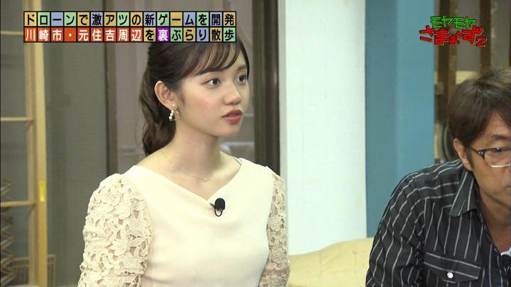 2019年10月27日田中瞳の画像34枚目