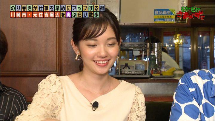 2019年10月27日田中瞳の画像36枚目