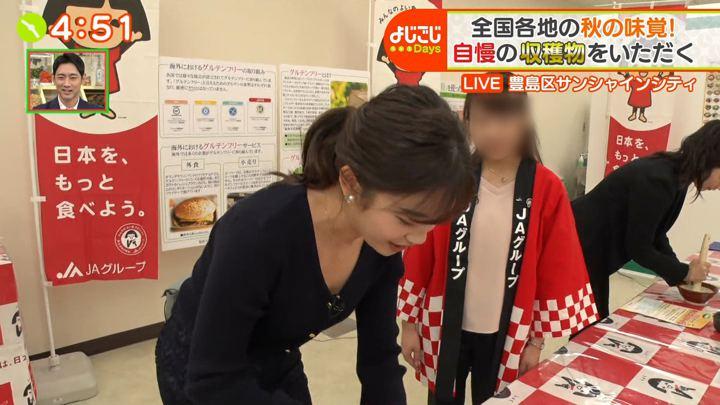 2019年11月01日田中瞳の画像11枚目