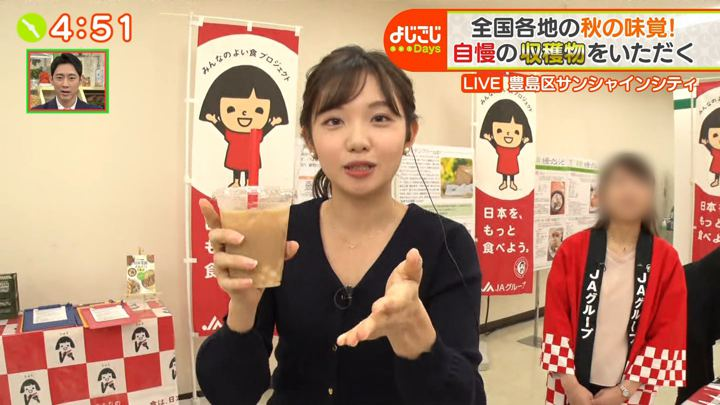 2019年11月01日田中瞳の画像13枚目