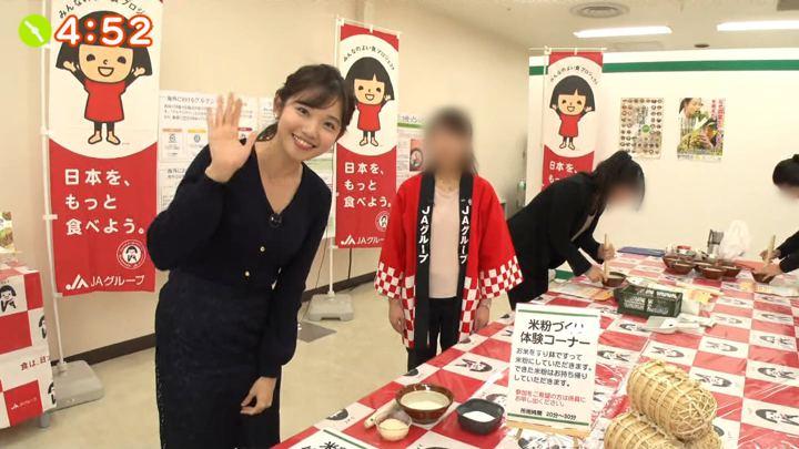 2019年11月01日田中瞳の画像15枚目