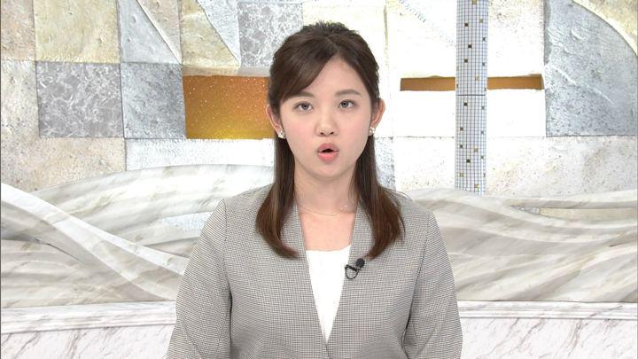 2019年11月03日田中瞳の画像02枚目
