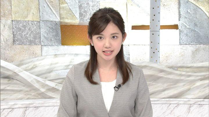 2019年11月03日田中瞳の画像03枚目