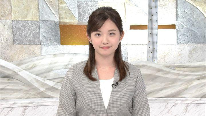 2019年11月03日田中瞳の画像04枚目