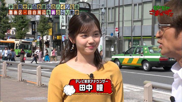 2019年11月03日田中瞳の画像06枚目