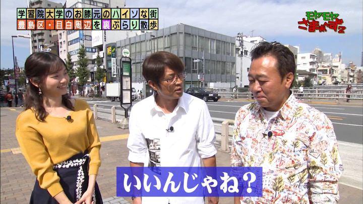2019年11月03日田中瞳の画像08枚目