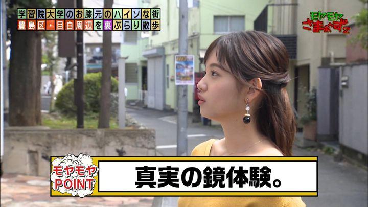 2019年11月03日田中瞳の画像09枚目