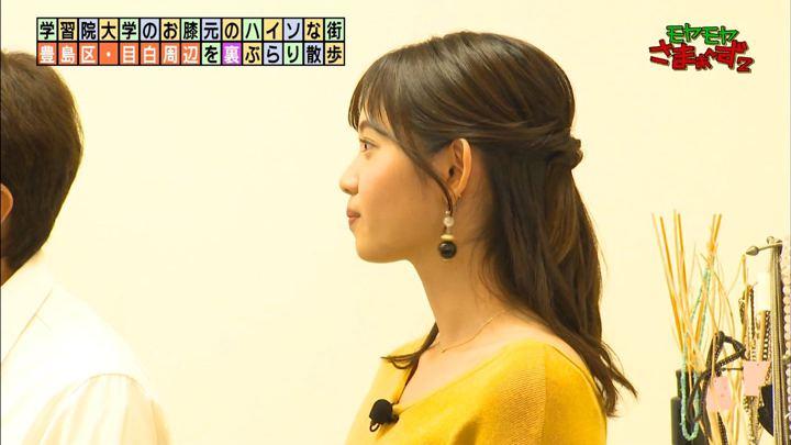 2019年11月03日田中瞳の画像12枚目