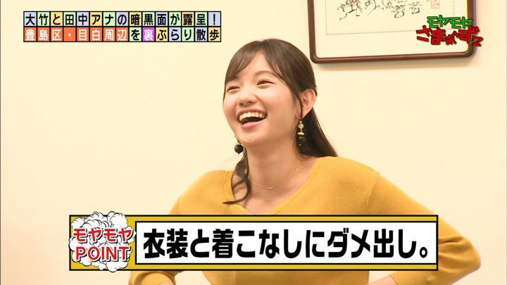 2019年11月03日田中瞳の画像14枚目