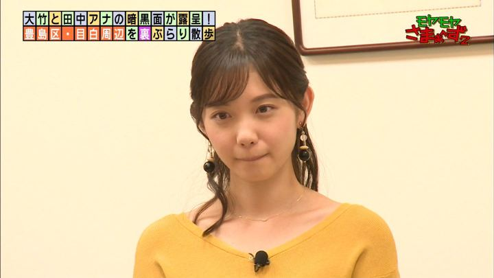 2019年11月03日田中瞳の画像15枚目