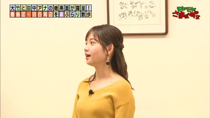 2019年11月03日田中瞳の画像16枚目
