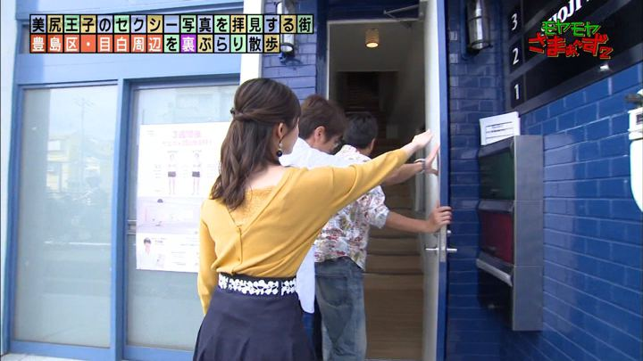 2019年11月03日田中瞳の画像18枚目