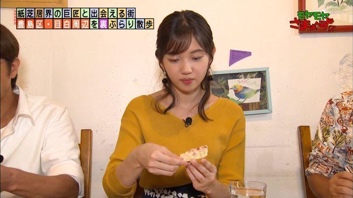 2019年11月03日田中瞳の画像27枚目
