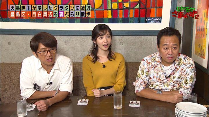 2019年11月03日田中瞳の画像30枚目