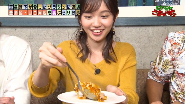 2019年11月03日田中瞳の画像31枚目