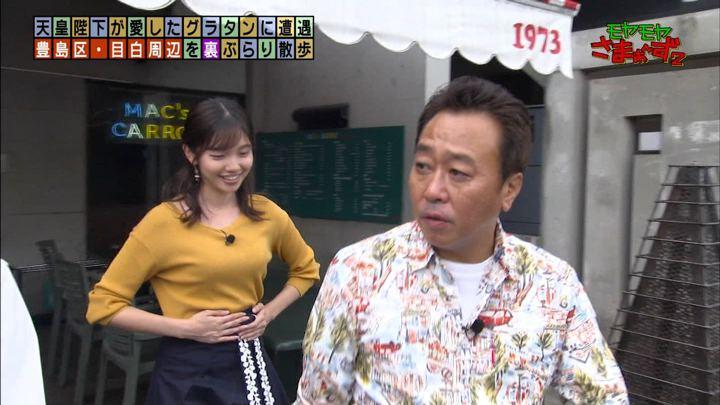 2019年11月03日田中瞳の画像38枚目