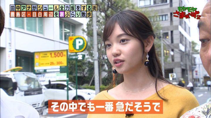 2019年11月03日田中瞳の画像39枚目