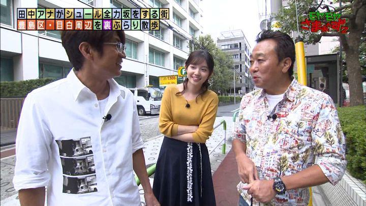 2019年11月03日田中瞳の画像41枚目