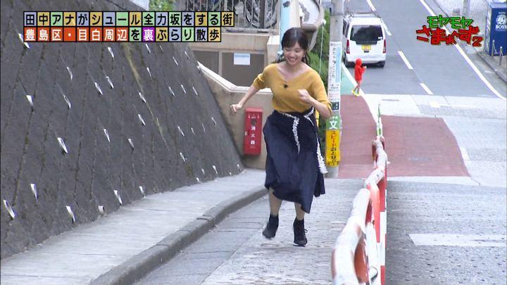 2019年11月03日田中瞳の画像43枚目