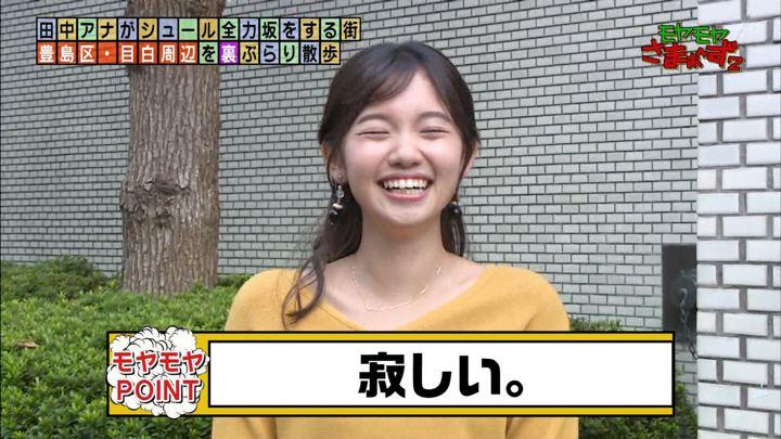 2019年11月03日田中瞳の画像45枚目